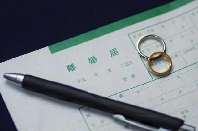 離婚、慰謝料、親権、財産分与